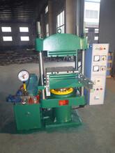 供应青岛橡胶平板硫化机80吨平板硫化机三板两层平板硫化机继电器平板硫化机图片