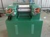 青岛鑫城优质实验室橡胶开炼机