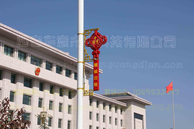 中国梦红瓷坊