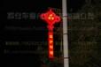 河北LED中国梦厂家直销LED中国梦春节亮化LED中国梦