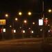 陕西LED中国结 LED中国结厂家 低价出货LED中国结春节亮化