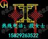 LED中国梦中国结灯厂家