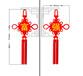 西咸新区华宸光电专业生产LED中国结灯