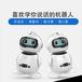 小勇智能机器人儿童家用早教学习玩具对话语音陪伴机器人