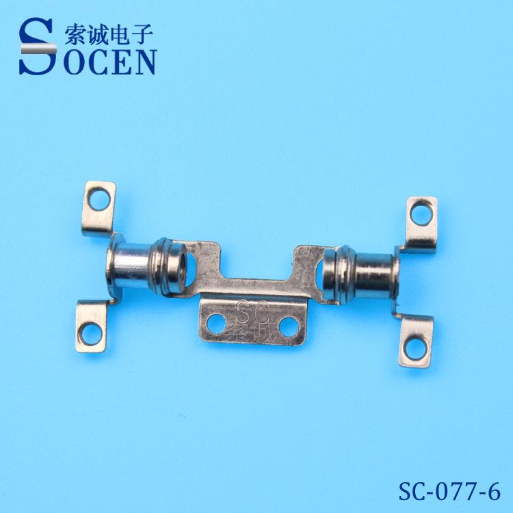 折叠式LED转轴LED台灯转轴北京LED灯转轴生产SC-077-6-2上转轴