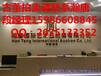香港中信2015年秋季拍卖会成交率