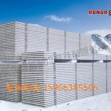 200mmB1级冷库板冷库保温板不锈钢冷库板