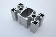 洗墻燈鋁型材就選佛山市亮銀鋁制品有限公司