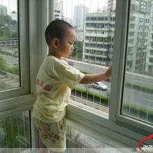 梅林一村防护网梅林一村隐形防护网梅林一村防护窗梅林一村防护栏图片
