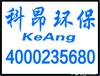 重庆大型中央空调清洗服务
