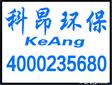 重庆房屋防水补漏,厂房翻新,涂料粉刷图片