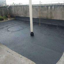 室外防水水泥地面缝隙修补图片