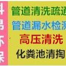 重庆管道高压清洗高压吸污高压清洗工业设备
