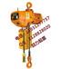 沈阳环链电动葫芦厂家HHBB运行式环链电动葫芦
