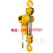 山东链条电动葫芦KOIO环链电动葫芦1吨2吨3吨