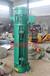 5吨电动葫芦防爆钢丝绳电动葫芦规格