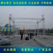 鋁合金舞臺桁架廠家供應演出舞臺truss架升降桁架