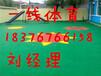 贺州幼儿园地胶铺设,贺州幼儿园EPDM