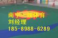 鹿寨幼儿园地胶翻新,柳州幼儿园EPDM