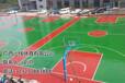 广西塑胶篮球场翻新,硅PU篮球场价格