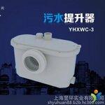 上海昱环污水提升器,大众的消费大众的选择