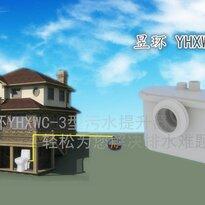 昱环污水提升泵,排污排水,无污染无异味