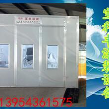 温州市环保机械喷漆房-光氧催化设备-UV光处理设备