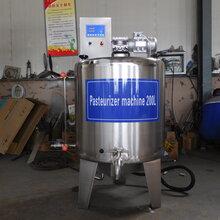 牛奶杀菌过程巴式乳品杀菌机牛初乳杀菌机酸奶发酵罐图片