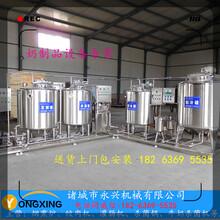廠家供應酸奶加工生產線牛奶巴氏殺菌生產線送安裝調試圖片