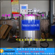 牛奶滅菌機生產線小型酸奶加工成套設備定制加工牦牛奶生產線圖片