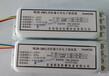北京YK20-2DFL防爆電子鎮流器