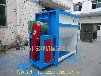 500公斤卧式搅拌机厂家低价处理卧式混合机产量