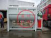 现货供应加热卧式搅拌机不锈钢材质可加热至120度