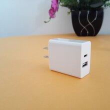 工厂供应Type-c充电器双USB接口充电器镜面系列图片