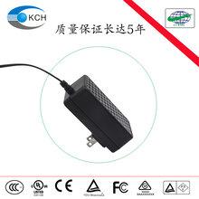 16.8V2A电源适配器/四串锂电池充电器,通过UL/CCC/CE认证图片