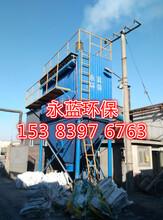 宁夏火电厂燃煤锅炉脱硫除尘设备改造原则