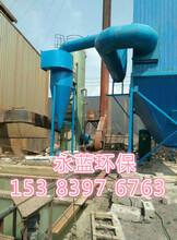 湖北武汉锅炉拆除食品厂锅炉除尘设备布袋除尘器