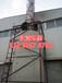 四川德阳食品加工厂车间废气处理设备净化方法