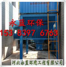 石家庄晋州岩棉板厂除尘设备珍珠岩粉尘处理