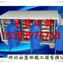 河南塑料薄膜厂异味处理设备光氧催化净化器