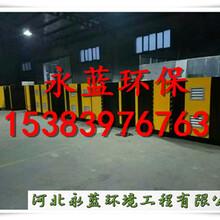 廊坊文安人造板厂异味净化设备选用uv光氧废气处理设备