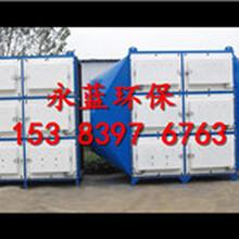 山东东营喷涂厂废气处理设备光氧催化净化器厂家