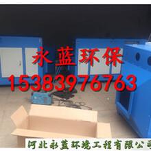 天津塑料包装厂异味处理设备采用光氧催化净化器