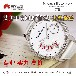 蘇州艾美手表回收合理價格