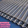 供應河北廠家直銷網帶網鏈按要求定做的鏈板河北廠家