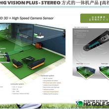 韩国HGGOLF室内模拟高尔夫