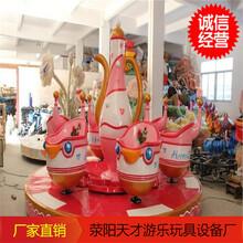 儿童乐园广场游乐场室内游乐设备小型游乐设施