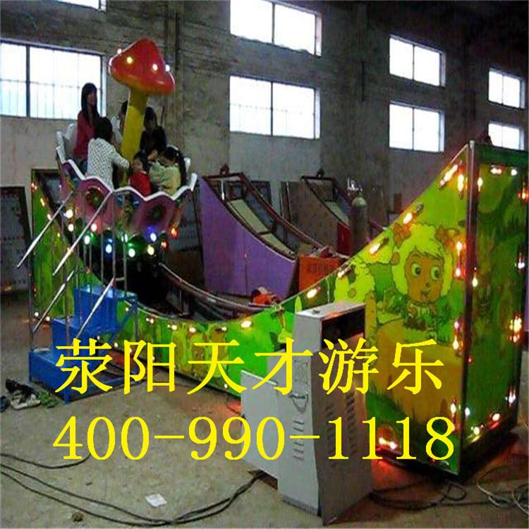 厂家热销2016优质新型室内户外游乐设备小型儿童乐园游乐设施宝马飞车