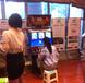 西安出租暖场设备房地产开盘暖场汽车展厅游乐娱乐游艺游戏设备