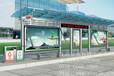 公交站台阅报栏宣传栏滚动灯箱换画灯箱亿龙标牌
